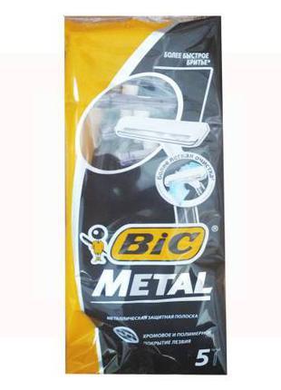 "Станок для бритья ""BIC"" Metal  (5 шт.)"