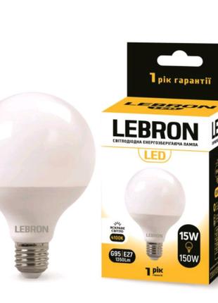 LED ЛАМПА LEBRON L-G95, 15W, Е27, 4100K, 1350LM, УГОЛ 240 °