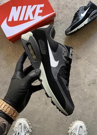 Nike air max 90 gray black