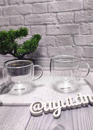 Термо-чашка стеклянная с двойными стенками