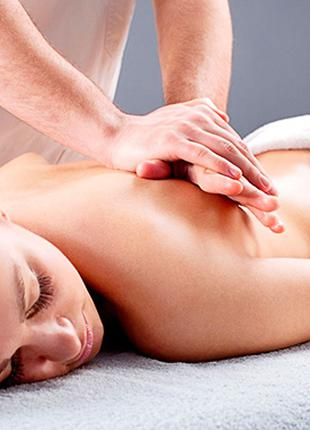 Массаж спины, массаж лица, массаж головы