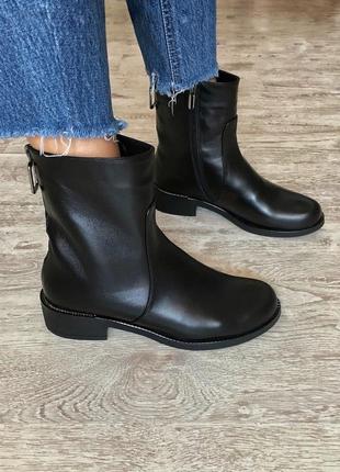 Демисезонные кожаные ботинки полусапожки