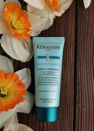 Термо-уход крем сыворотка для волос kerastase ciment thermique...