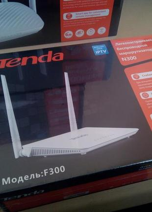 WiFi роутер Tenda F300 2 антенны по 5дБи. Отличный! Гарантия 2 го