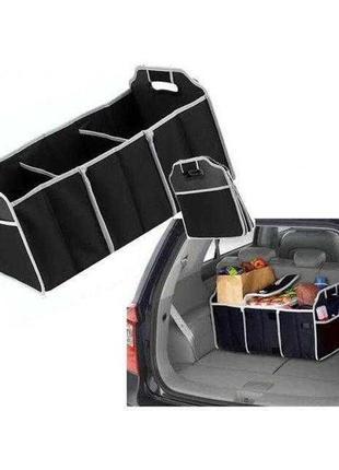 Сумка – органайзер в багажник автомобиля. Лучшая Цена!