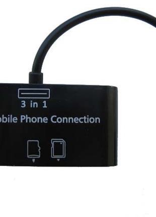 Картридер для телефона Card Reader Micro USB to USB Micro SD и SD