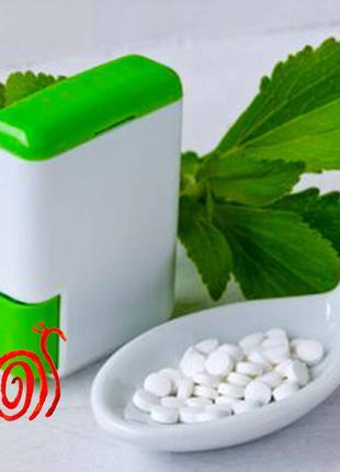 СТЕВІЯ (замінник цукру) в таблетках