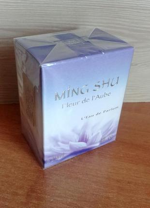 Ming shu  yves rocher 30 ml новые в слюде