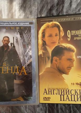 Продаю dvd - диски