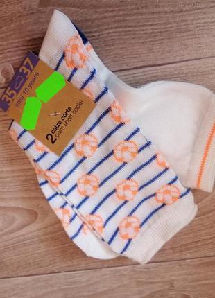 Носки, носочки на 10 лет
