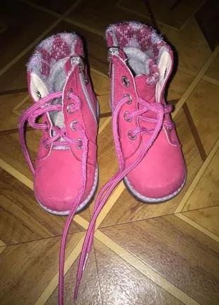 Ботинки демисезонные б/у девочка размер 21