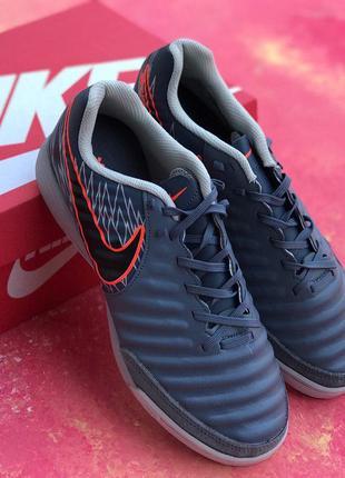 Футзалки Nike Tiempo Victory Pack