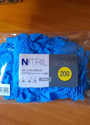 Нитриловые перчатки  ,L 50 шт.(25пар)