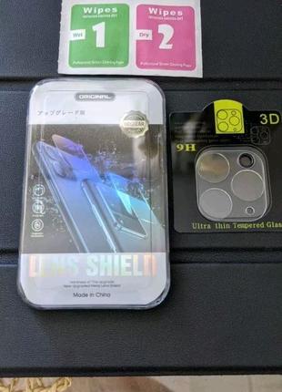 Защитное стекло на камеру iPhone X Xs max Xr 11 12 pro max