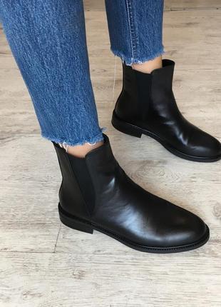 Демисезонные кожаные ботинки челси