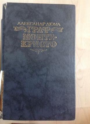 Книги на русском языке