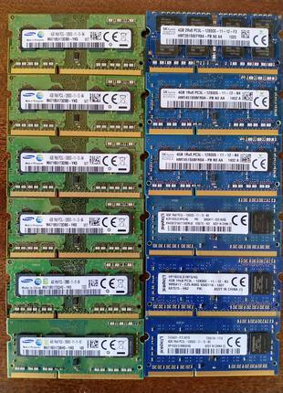 DDR3L-1600 Sodimm 4Gb