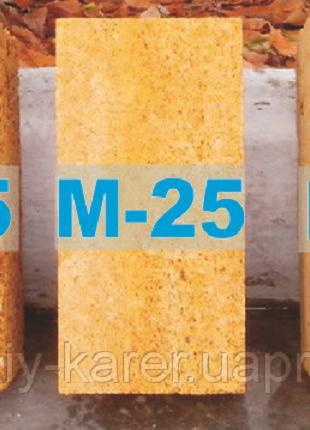 Ракушняк продажа прямо с Карьера! М25, М30, М35.