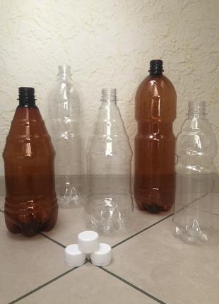 Пэт.Пет.Бутылка. Пляшка. (0.5л.1л.1,5л.) Киев. Белая Церковь.