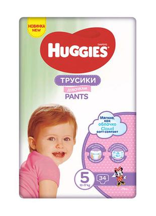 Трусики-подгузники Huggies Pants для дівчаток, розмір 5 (12-17 кг