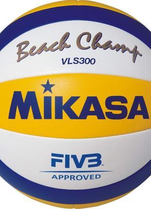 Волейбольный мяч Mikasa VLS300 (ORIGINAL) пляжный для игры возле