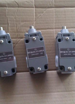 Выключатель ВП15К21Б211-54У2.3 (2.8)