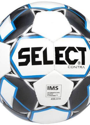 Футбольный игровой мяч Select Contra IMS