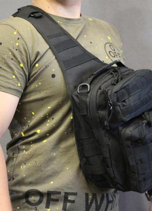 Однолямочный рюкзак 9 л  mil-tec рюкзак на одно плечо