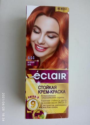 Краска для волос eclair, медный шик