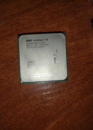Процессор AMD Athlon II X4 640 + базовый кулер AMD