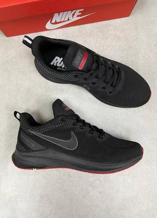 🔥 мужские кроссовки nike air zoom pegasus