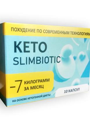 Похудения Keto SlimBiotic - Капсулы для похудения (Кето СлимБиоти