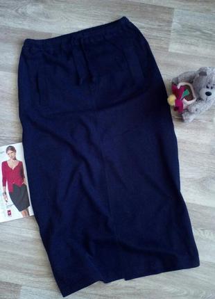 Классная длинная трикотажная юбка с карманами ( можно беременн...