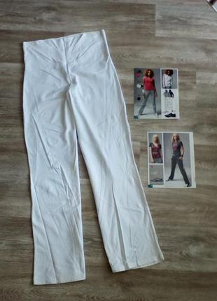 Шикарные белые , трикотажные брюки для беременных