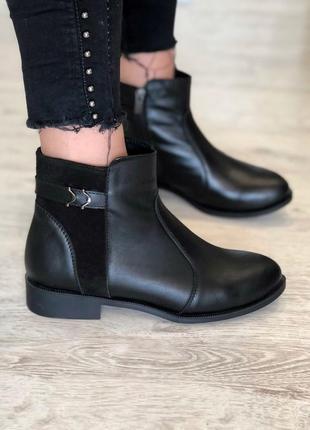 Классические демисезонные кожаные ботинки