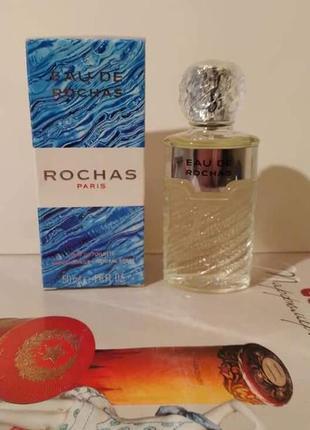 """Rochas """"eau de rochas""""-edt 50ml"""