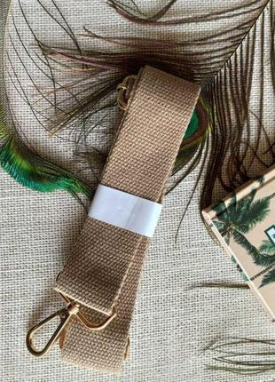 Плечевой ремень для сумки , широкий ремешок для поясной сумки