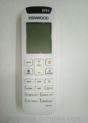 Пульт для кондиционера Kenwood (Оригинал)