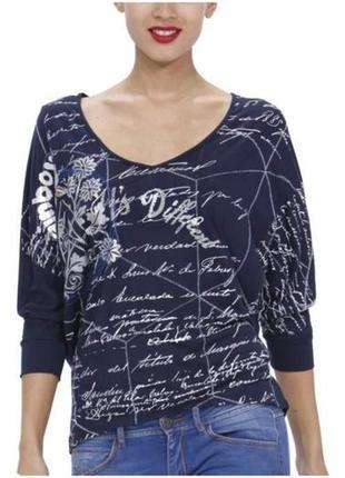 Кофточка (футболка с длинным рукавом )desigual