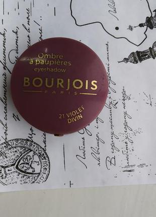 Bourjois, ombre. тени для век, амбре.