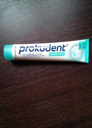 Зубна паста prokudent med sensitive
