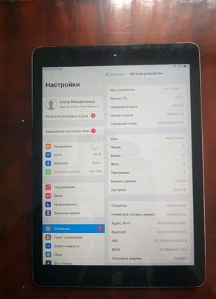 iPad air 32gb 3g
