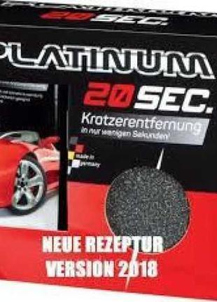 Паста для удаления, полировки царапин автомобиля platinum 20 sec