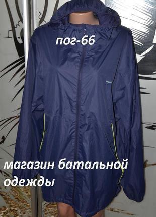 Водоотталкивающая куртка ветровка с капюшоном унисекс