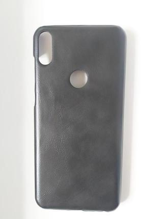Чехол (бампер) для Asus ZenFone Max Pro M1 4/64