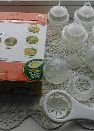 Набір форм для яєць eggies (набор)