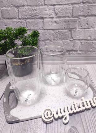 Термо-стакан стеклянный с двойными стенками двойным дном