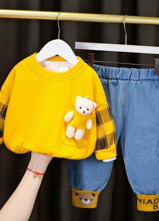 Костюм детский мишка жёлтый
