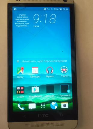 HTC One Dual SIM  М7