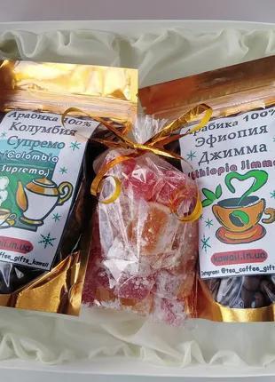 Подарочный набор натурального зернового кофе Арабика100% и лукума